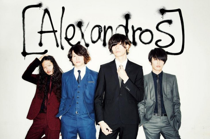 news_header_alexandros_art201411