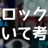 header-1024x318