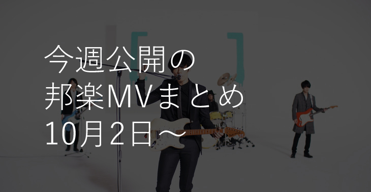 mv102
