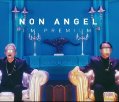 nonangel